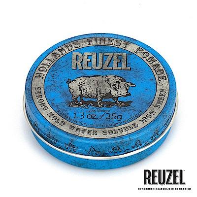 REUZEL Blue Pomade藍豬超強水性髮油35g