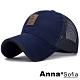 AnnaSofia 麂絨駝標 防曬遮陽運動棒球帽網帽(藏藍系) product thumbnail 1