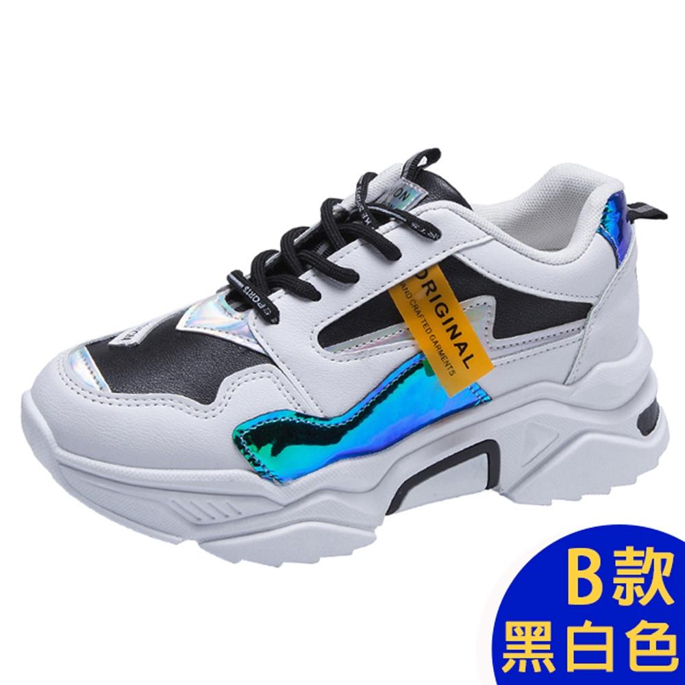 [韓國KW美鞋館]-(預購)瞬好穿接地氣鞋組合休閒鞋老爹鞋運動鞋厚底鞋 (B款-黑白)