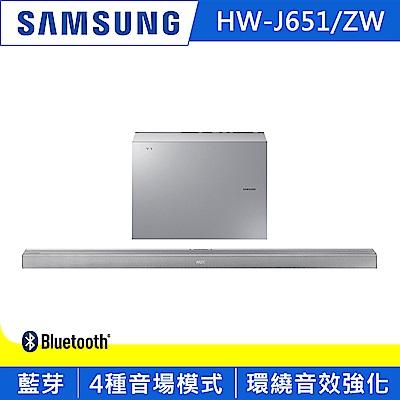 福利品-SAMSUNG三星 HW-J651/ZW 4.1聲道藍牙家庭劇院聲霸