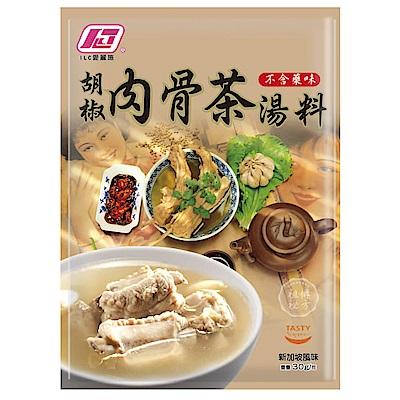 獅城胡椒肉骨茶湯料(30g)
