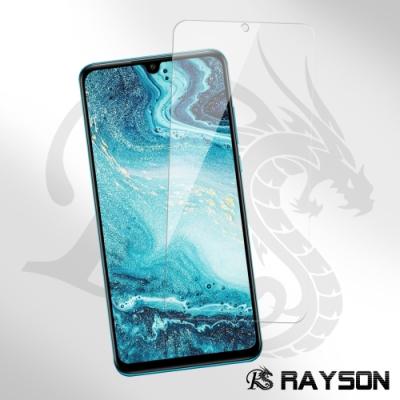 華為 Nova 4e 透明 高清 非滿版 手機 9H保護貼