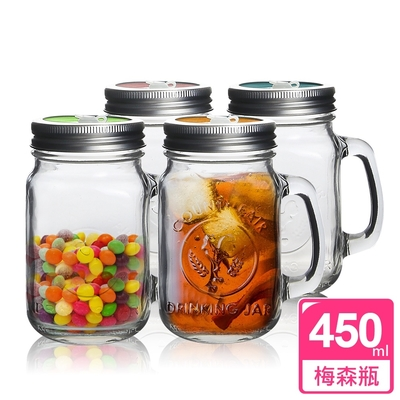 【AURA 艾樂】字母梅森瓶450ML