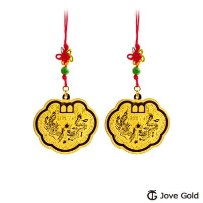 Jove Gold 漾金飾 長命富貴黃金鎖片-1.5錢*2