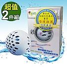 奈米銀絲(Ag+)活性抑菌洗衣球(2入裝)