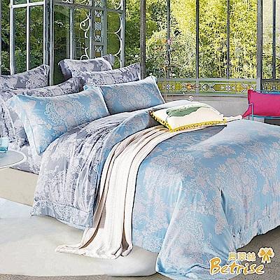 Betrise月下琉璃  加大 3M專利天絲吸濕排汗八件式鋪棉兩用被床罩組