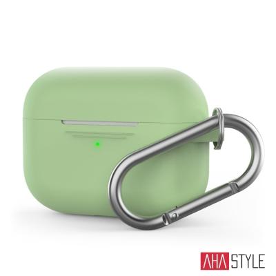 AHAStyle AirPods Pro 輕薄掛勾保護套(掛鉤款)酪梨綠色