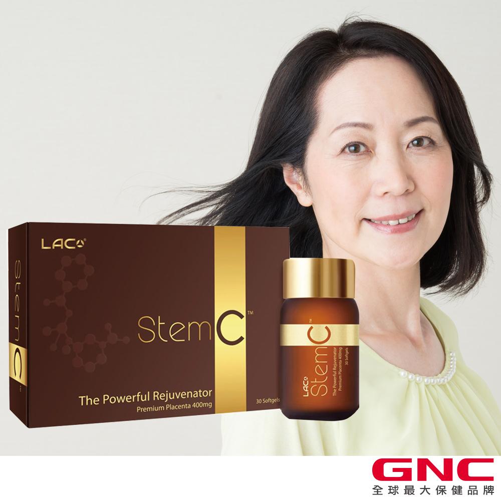 GNC健安喜 頂級馬胎盤 LAC StemC 胎盤素膠囊 30顆