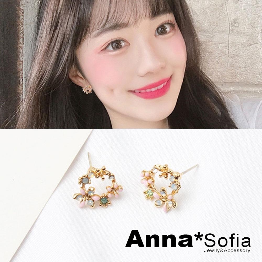 【3件5折】AnnaSofia 繽紛花環 小型甜美風耳針耳環(金系)