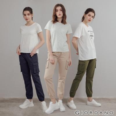 【時時樂】GIORDANO女裝工裝風抽繩束口褲(3色任選)