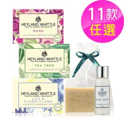 H&W英倫薇朵 精油香氛手工皂獨家組