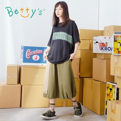 betty's貝蒂思 鬆緊腰圍拼接中長裙(軍綠)