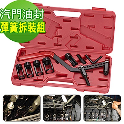 良匠工具 汽門油封彈簧更換拆卸工具組