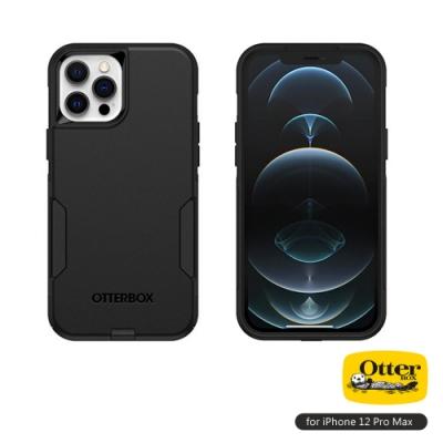 OtterBox iPhone 12 Pro Max (6.7吋)專用 雙層防摔吸震手機保護殼-Commuter通勤者系列■黑