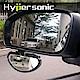 Hypersonic 寬視野車用補助後視鏡 product thumbnail 1