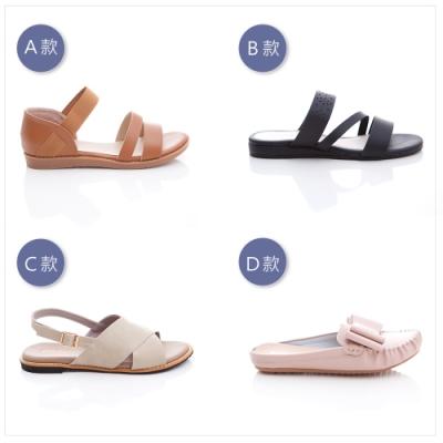 [時時樂限定] Zucca 夏日新品顯瘦涼鞋-四款任選