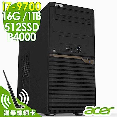 ACER 工作站 P30F6 i7-9700/16G/512+1T/P4000/W10P