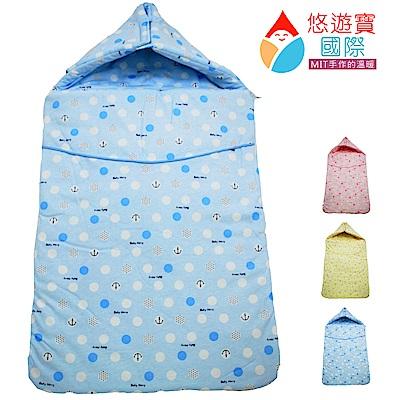 【悠遊寶國際-MIT手作的溫暖】多功能小睡袋(三種顏色選擇)