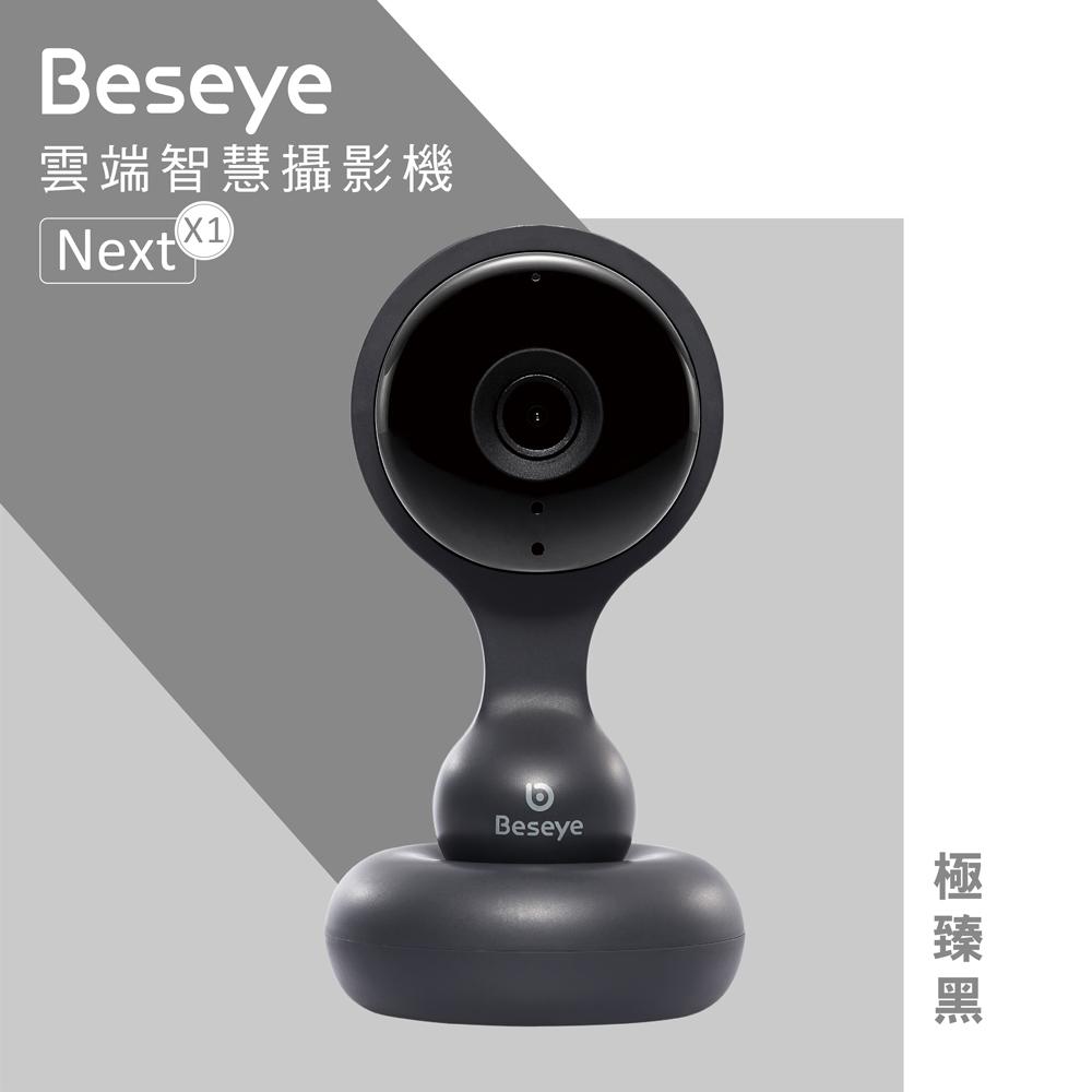 Beseye Next 雲端智慧攝影機-極臻黑