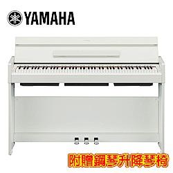 [無卡分期-12期] YAMAHA YDP-S34 88鍵掀蓋型 數位電鋼琴典雅白色款
