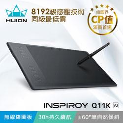 HUION INSPIROY Q11K V2 無線繪圖板