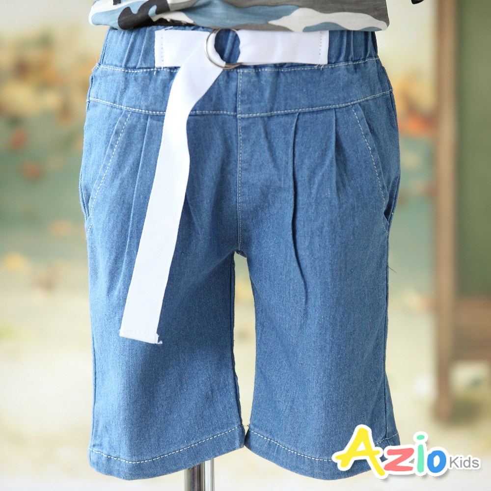 Azio Kids 短褲 素面牛仔布白褲帶鬆緊短褲(藍)