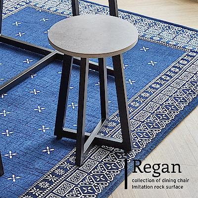 H&D 雷根工業風仿石面餐椅/DIY自行組裝