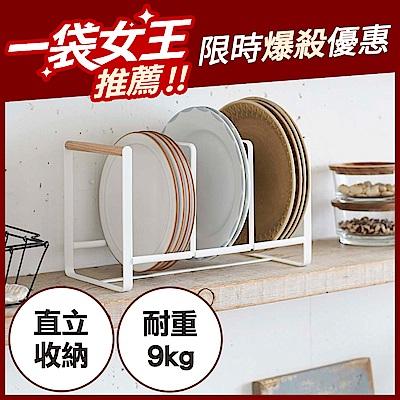 YAMAZAKI tosca3格盤架L★碗盤架/置物架/收納架/廚房收納