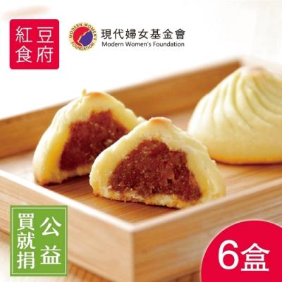 買就捐-紅豆食府PU 小籠包土鳳梨酥禮盒(8顆/盒,共六盒)