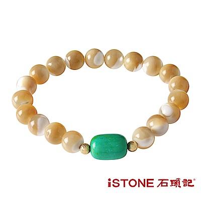 石頭記 貝殼手鍊-浪漫地中海-海貝殼
