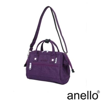 anello 厚實質感混色紋理手提肩背包 紫色