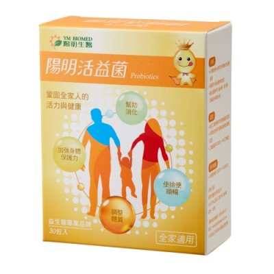 【YM BIOMED 陽明生醫】陽明活益菌(30包/盒) - 益生菌