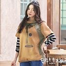 betty's貝蒂思 內刷毛假兩件造型上衣(駝色)