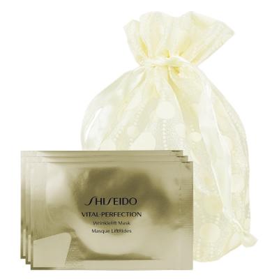 SHISEIDO 資生堂 全效抗痕 白金抗皺眼膜(8g/2片)*3旅行袋組