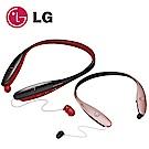 LG HBS-900 原廠 環頸式高品質藍牙立體聲耳機