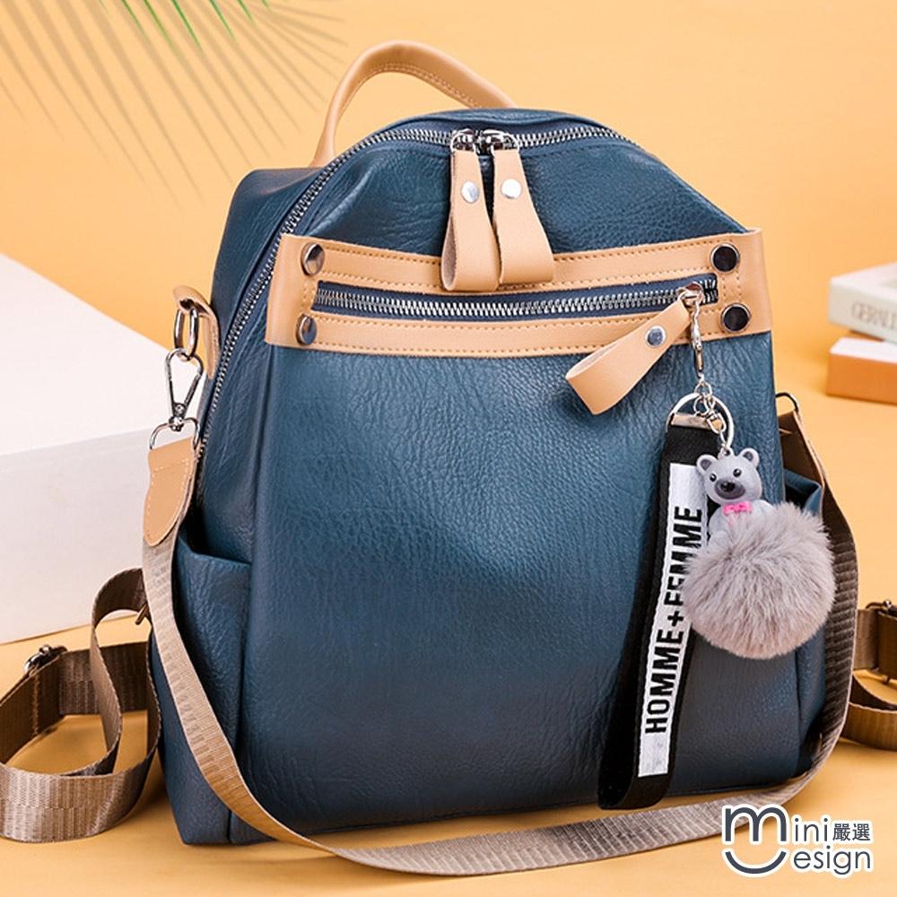 Mini嚴選-TAG韓版PU多功能三用休閒小背包 兩色