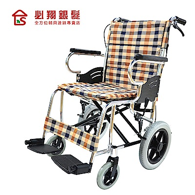 必翔銀髮 輕便看護輪椅-PH-164AF(未滅菌)