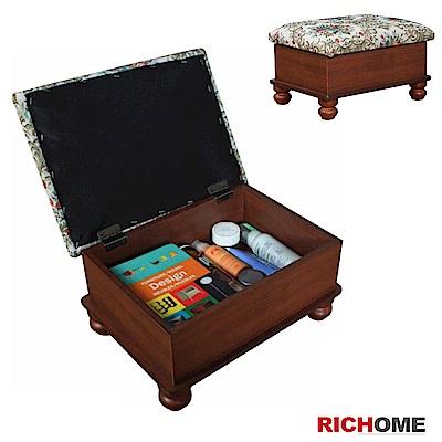 RICHOME 古典寶貝椅-37*26*24cm