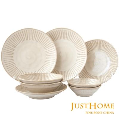 Just Home日本製棕十草陶瓷8件餐具組(4種盤形)