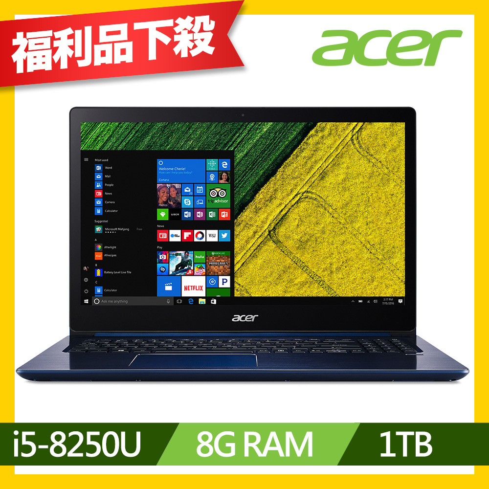 Acer SF315-51G-51K8 15吋筆電(i5-8250U/MX150/8G(福利品
