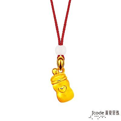 J code真愛密碼 大甲媽金好命奶瓶黃金墜子-立體硬金款 送項鍊