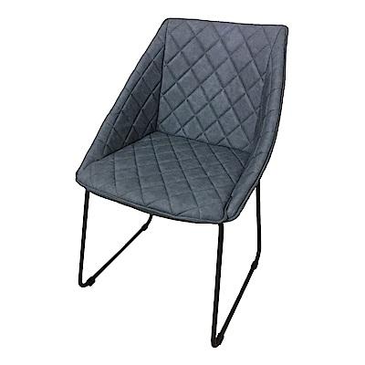 AS-Amanda灰色皮面鐵腳餐椅-51x47x83cm