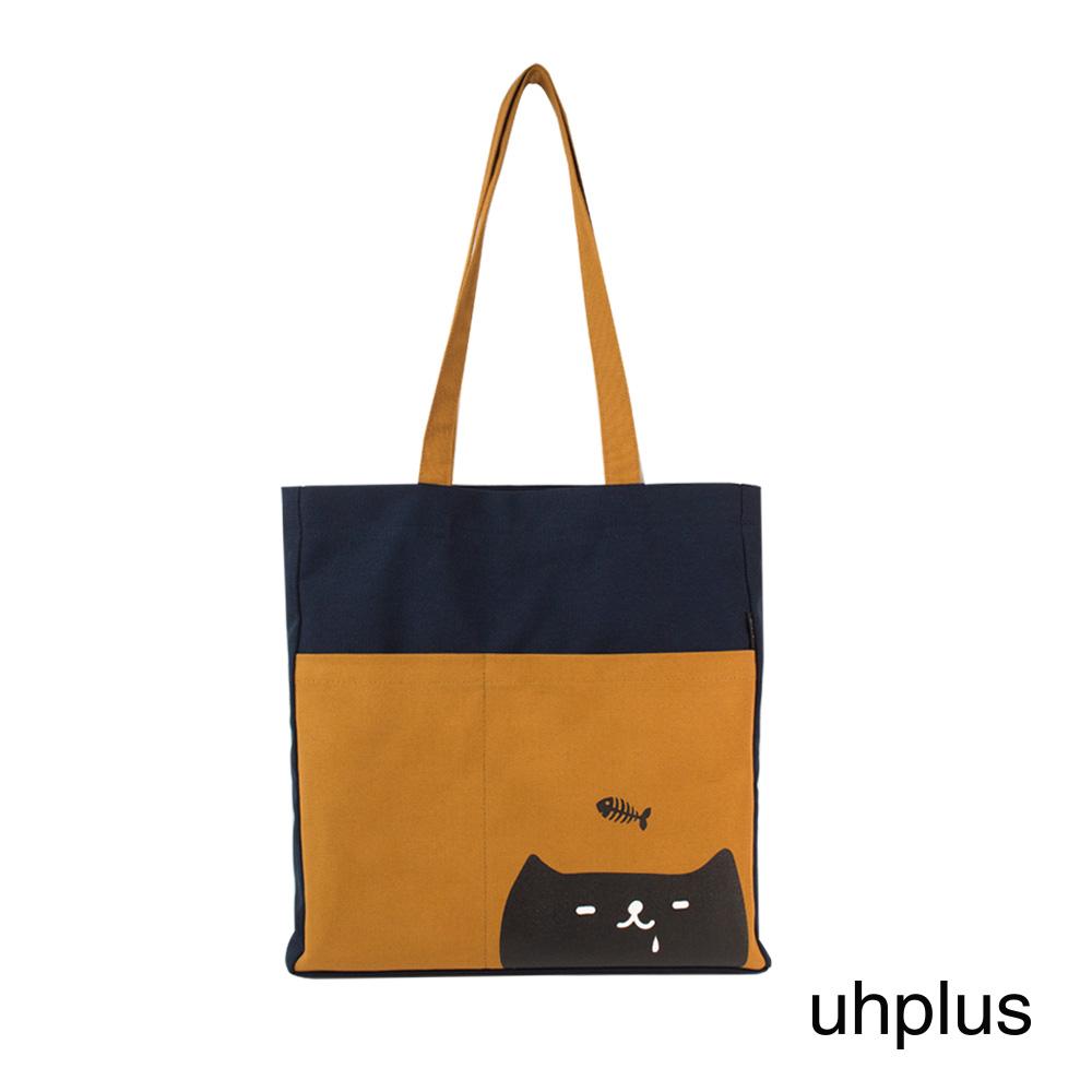 uhplus A4肩背包-喵・日常 貪吃鬼(深藍黃)