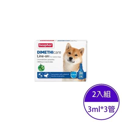 Beaphar樂透-滴靈靈‧防蚤蝨滴劑-天然蘆薈配方(中型犬用) 3ml*3管(2入組)
