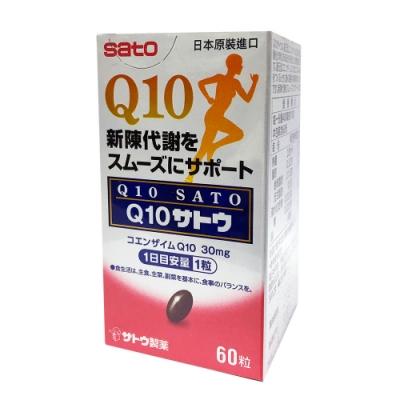 sato佐藤 Q10膠囊 60粒