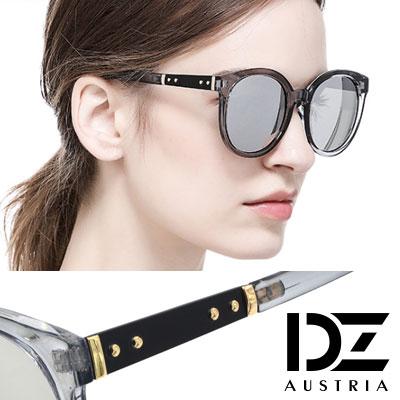【2件59折】DZ 都會工業元素 抗UV 防曬太陽眼鏡造型墨鏡(透灰框水銀膜)