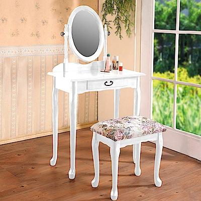 Homelike 古典歐風化妝桌椅組-純白色-70x41x129cm