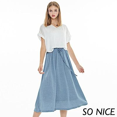 SO NICE浪漫休閒假兩件式洋裝