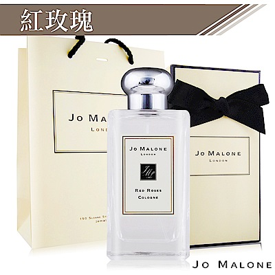 Jo Malone 紅玫瑰香水100ml[附紙盒+提袋+緞帶]
