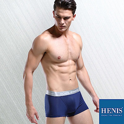 HENIS 簡約硬派 無痕包覆透氣機能四角褲-綻藍